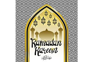 Ramadan graphic background.
