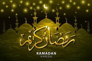 Ramadan Kareem  Ramadan Kareem