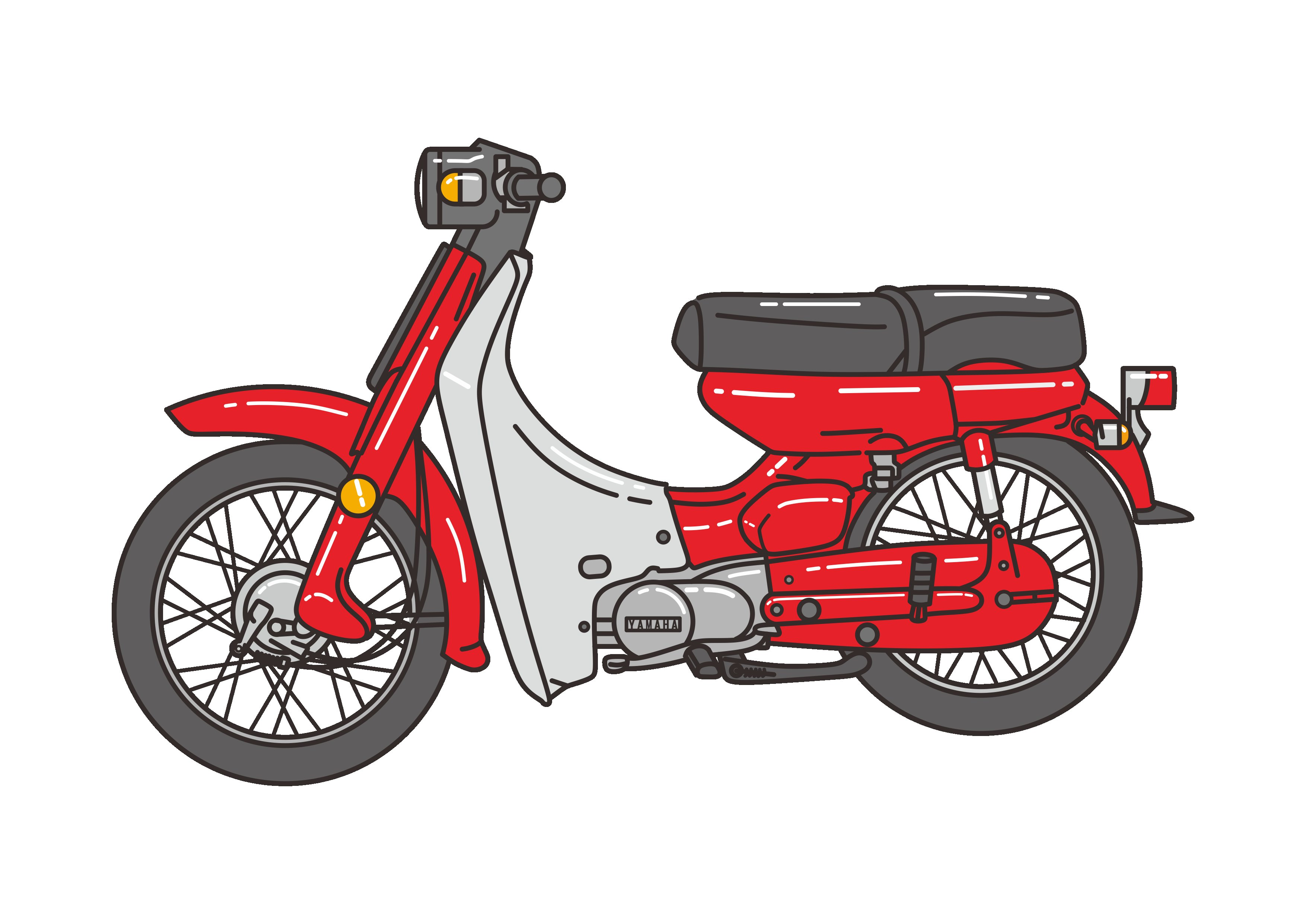 Yamaha V75 Vector