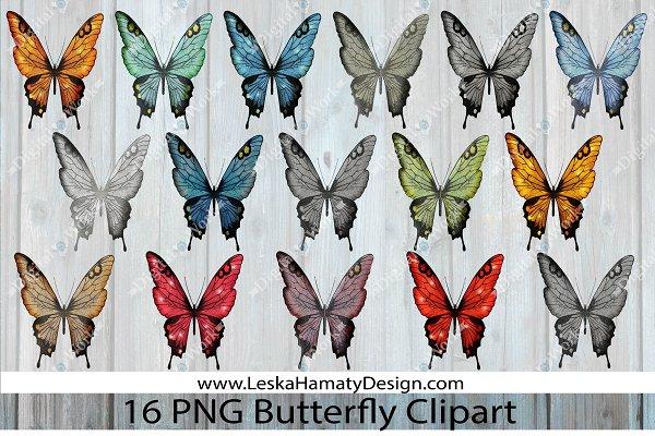 Butterfly Clip Art - Glitter