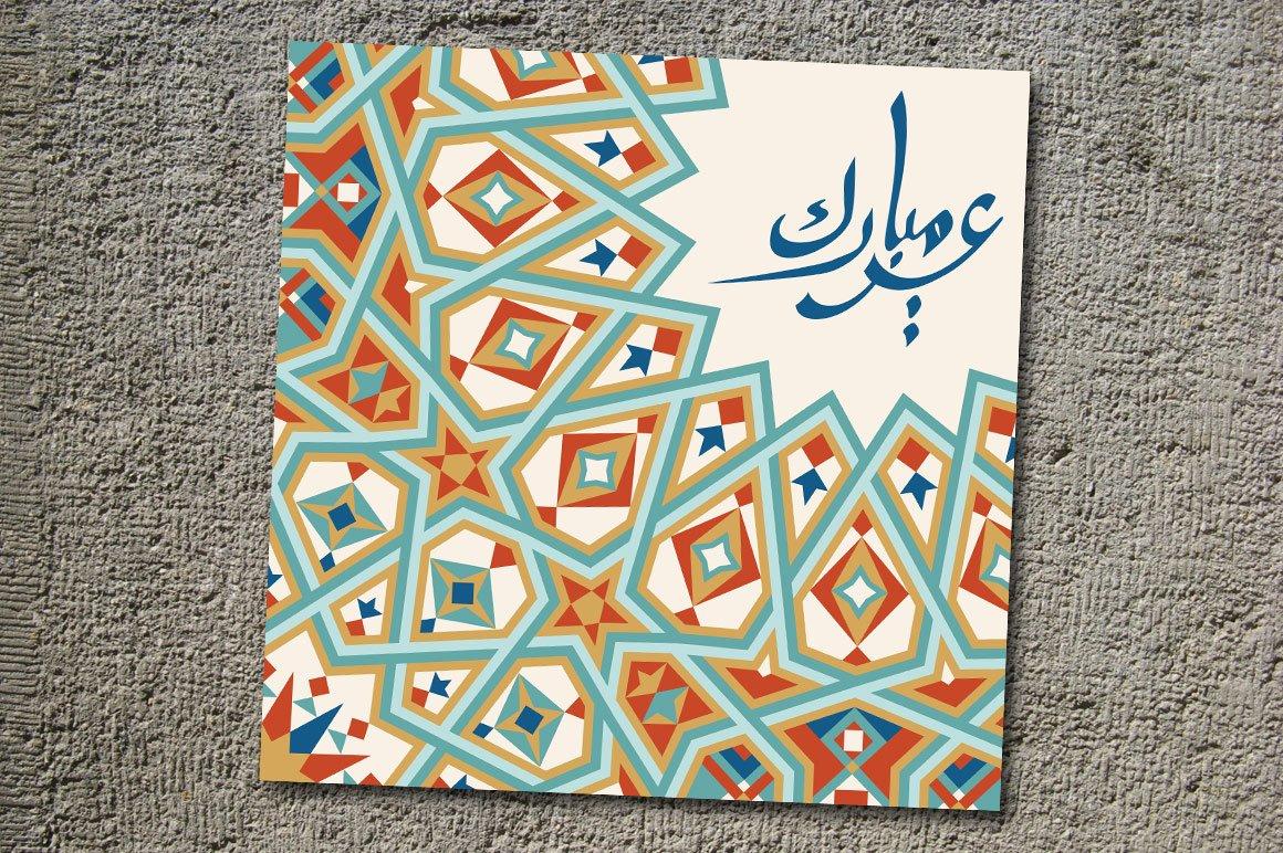 eid mubarak greetings card  card templates  creative market