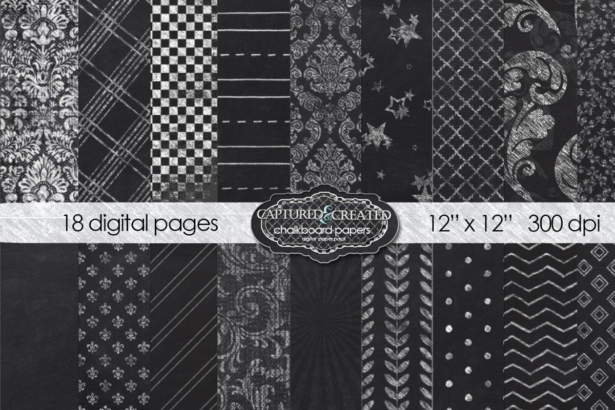 Chalkboard Papers 18 Mega Digital Custom Designed Graphic Patterns Creative Market