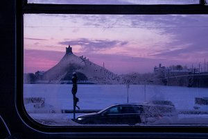 The purple city.