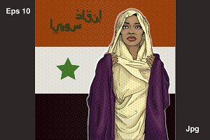 "Arabian woman tittle ""Save Syria"""