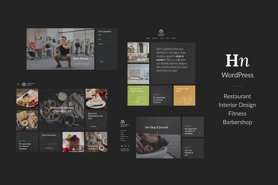 Hudson – Multi-Purpose WP Theme