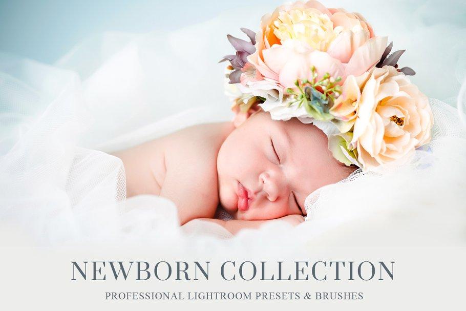 Newborn Baby Lightroom Presets Free Download