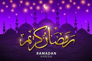 Ramadan Kareem. Vector