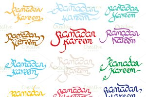 Collection of Ramadan Kareem