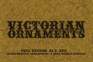 Victorian Decorative Ornaments