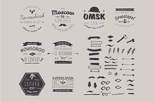 6 Hand Drawn Style Logos.