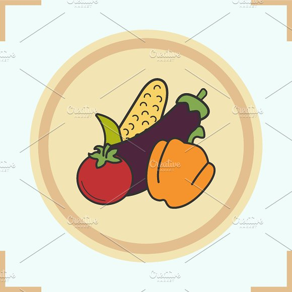 Vegetables color icon. Vector - Icons