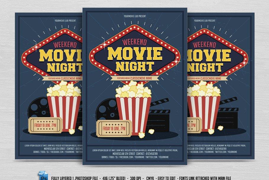 Movie Night Flyer Flyer Templates Creative Market Pro