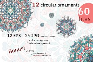 Set of 12 colored circular patterns