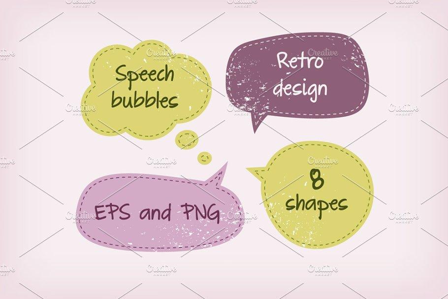 Retro speech bubbles