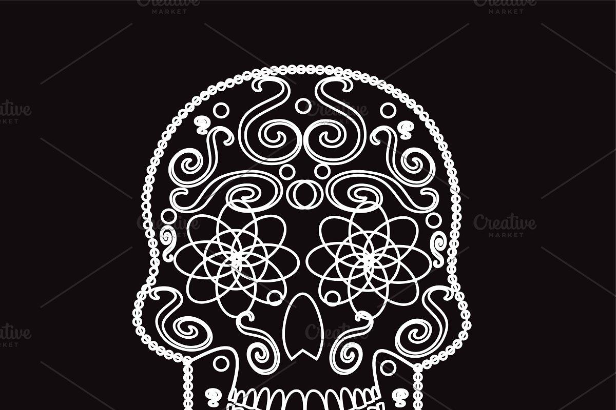 Skull icon vector white color
