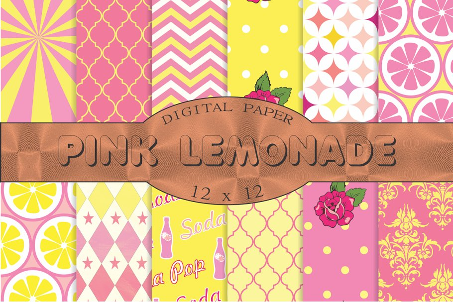 Pink Lemonade patterns in Patterns - product preview 8
