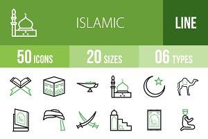 50 Islamic Line Green & Black Icons