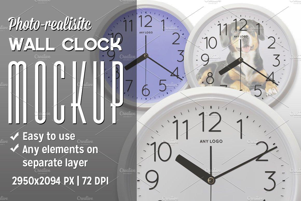 Wall Clock Mockup Kit Product Mockups Creative Market