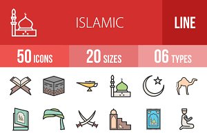50 Islamic Line Filled Icons