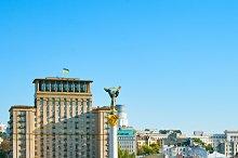 Independence Square. Kiev, Ukraine