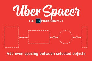 UberSpacer plugin for Photoshop