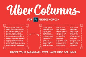 UberColumns plugin for Photoshop