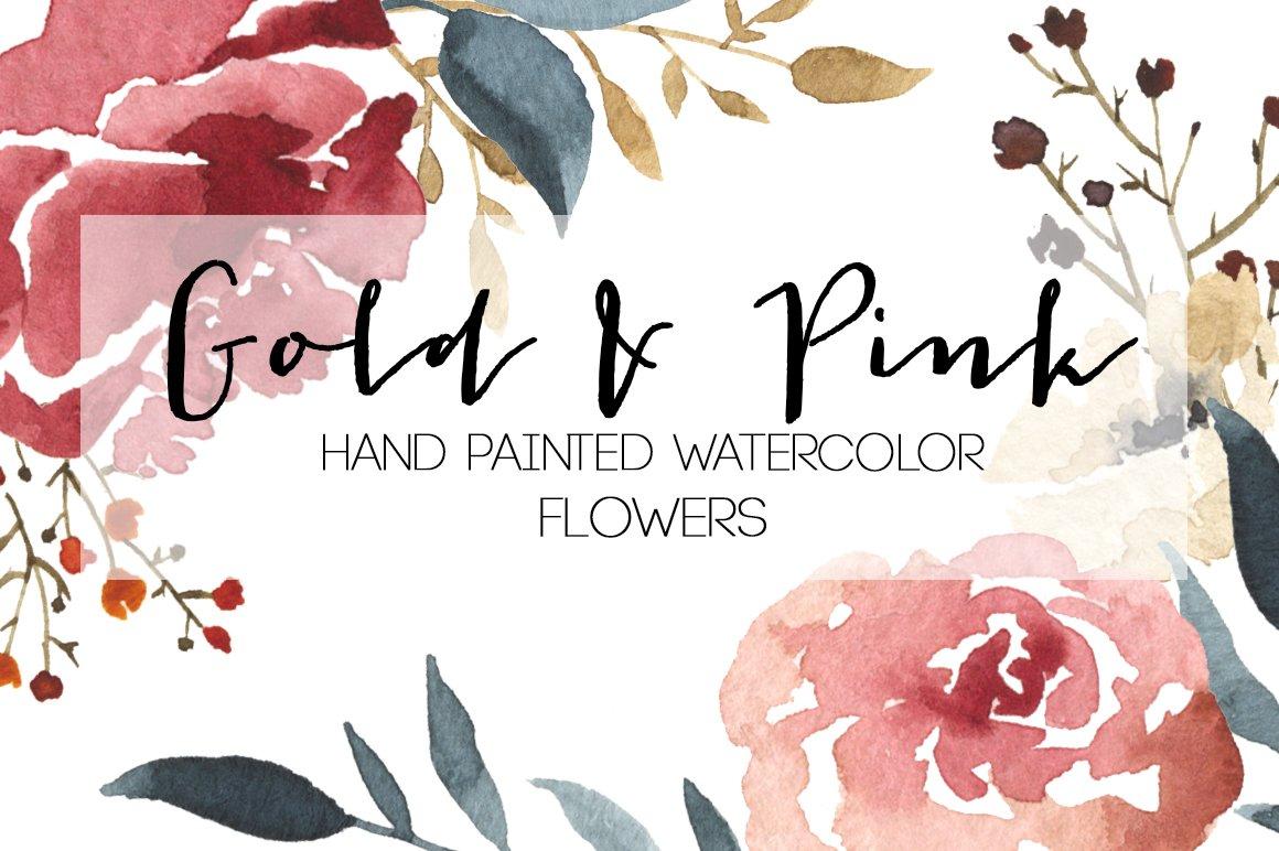 Watercolor gold pink flowers illustrations creative market mightylinksfo