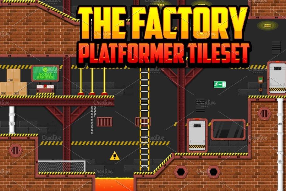 The Factory - Platformer Tileset ~ Illustrations ~ Creative