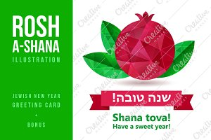 Rosh a-Shana greeting card