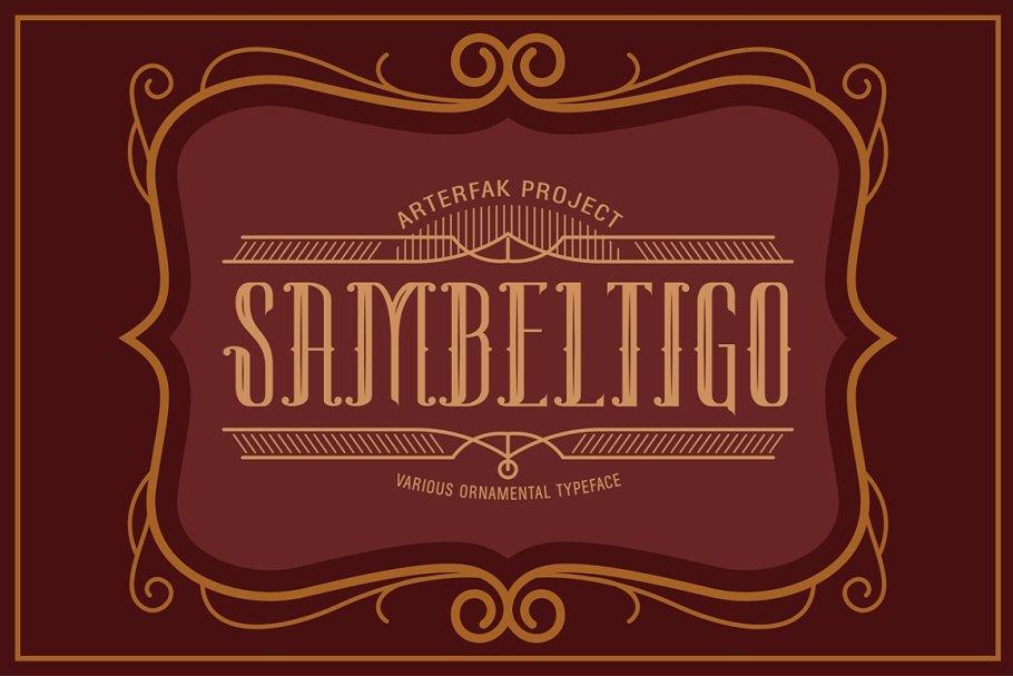 Best Sambeltigo Vector