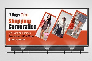 Multi Purpose Billboard Template