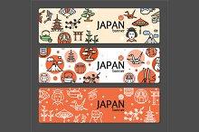 Japan Banner Card Set. Vector