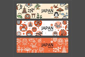 Japan Banner Card Set. Vector