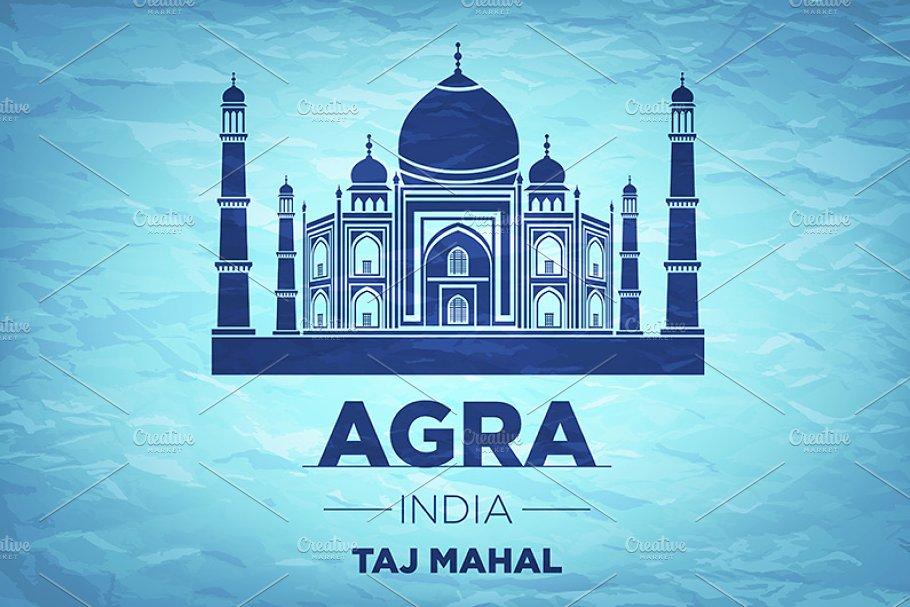 Taj Mahal on blue background. vector
