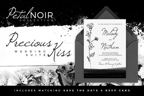 Petal Noir - Precious Kiss