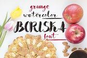 Boriska watercolor grunge font