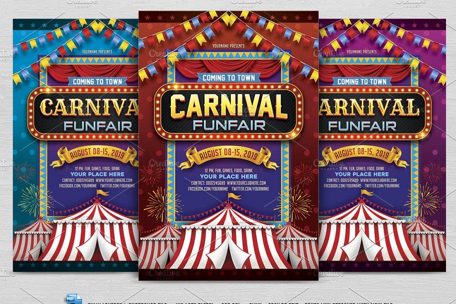 Carnival Flyer Flyer Templates Creative Market Pro