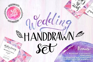 Wedding Watercolor Hand-drawn Set