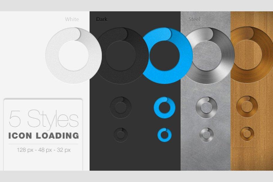 Animated Loading Icon PSD