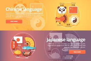 Foreign language education banners