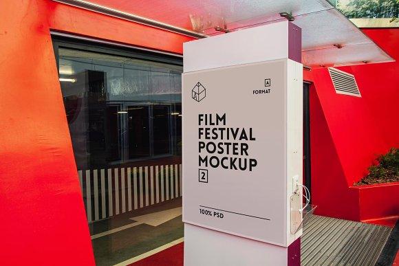 Film Festival Poster Mock Ups 2 Product Mockups Creative Market
