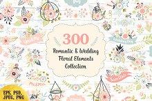 300 Wedding Floral Romantic Set