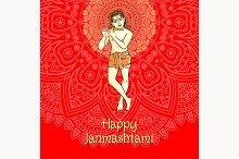 Happy Janmashtami. Krishna playing