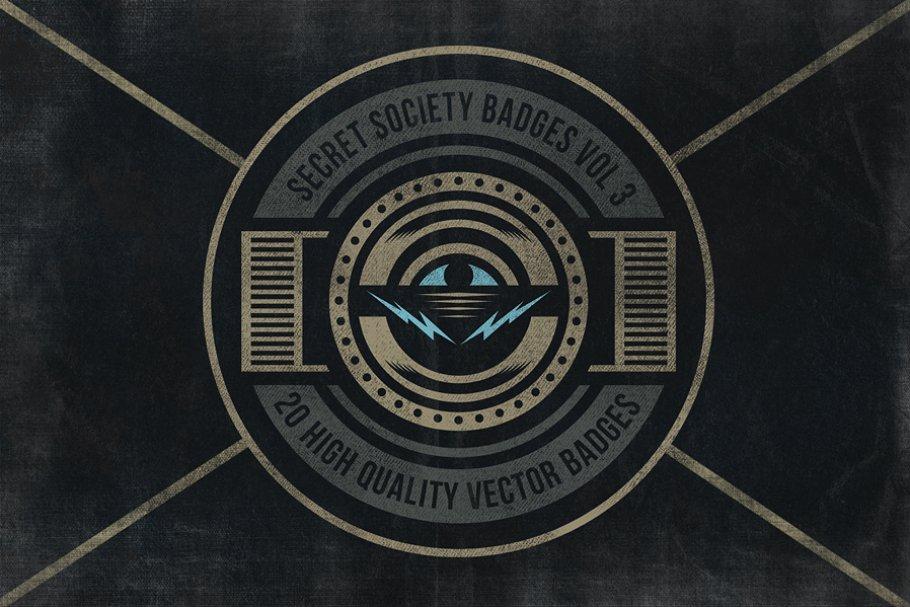 Secret Society Badges 3 ~ Graphic Objects ~ Creative Market