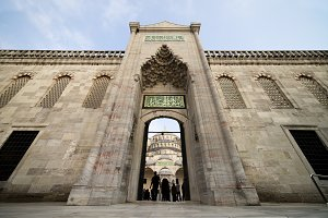 Main Gate to Blue Mosque