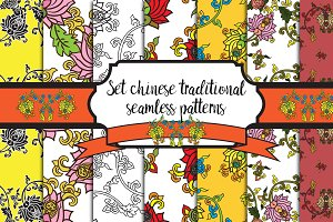Set Chinese seamless patterns