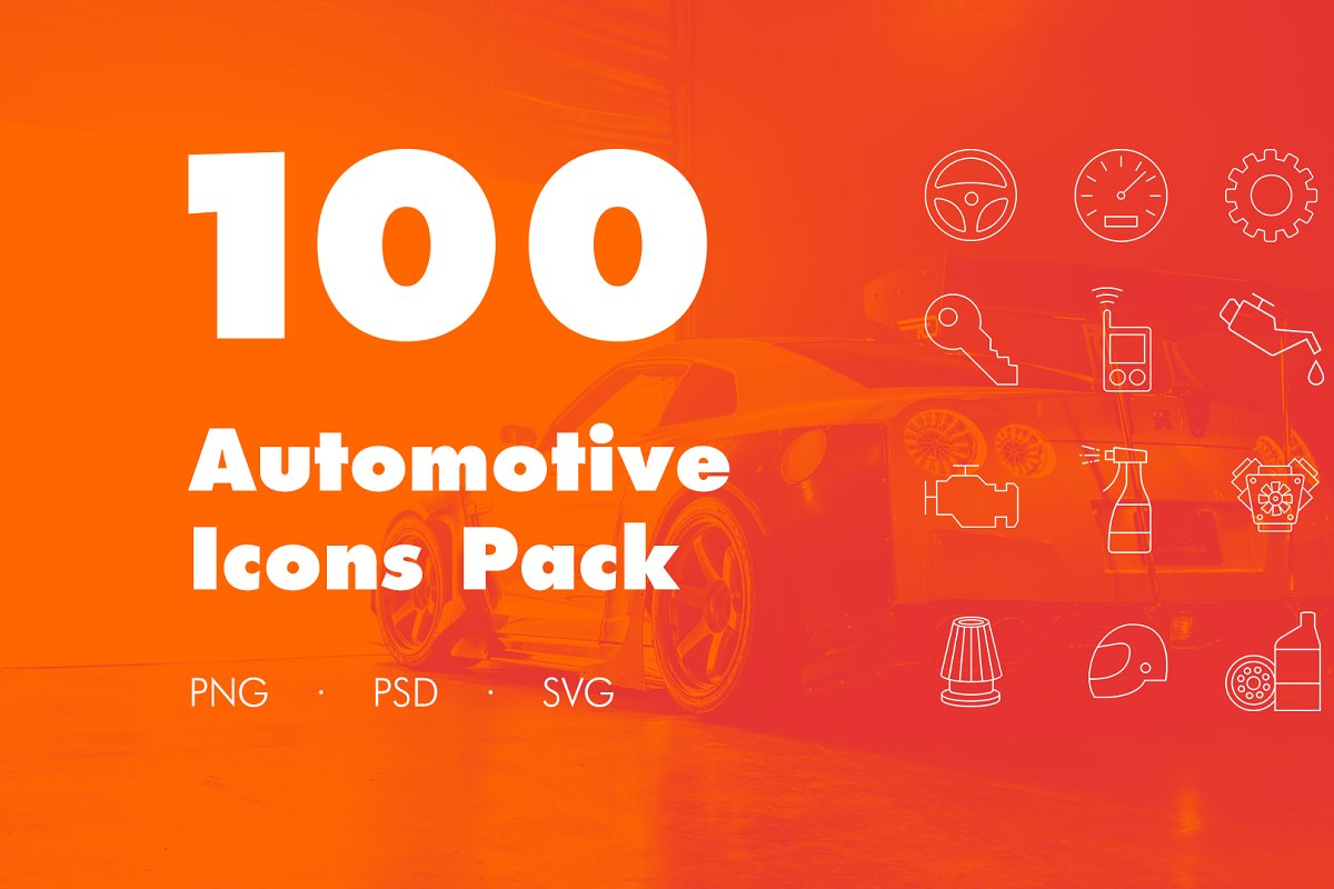 100 Automotive Icons Pack