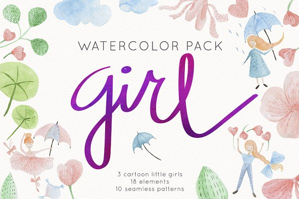 Little girl pack | Watercolor