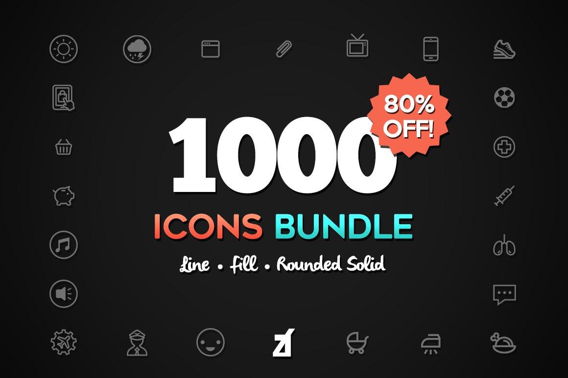 1000 icons bundle saving pack icons creative market fandeluxe Images