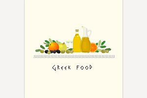 Greek Food Image